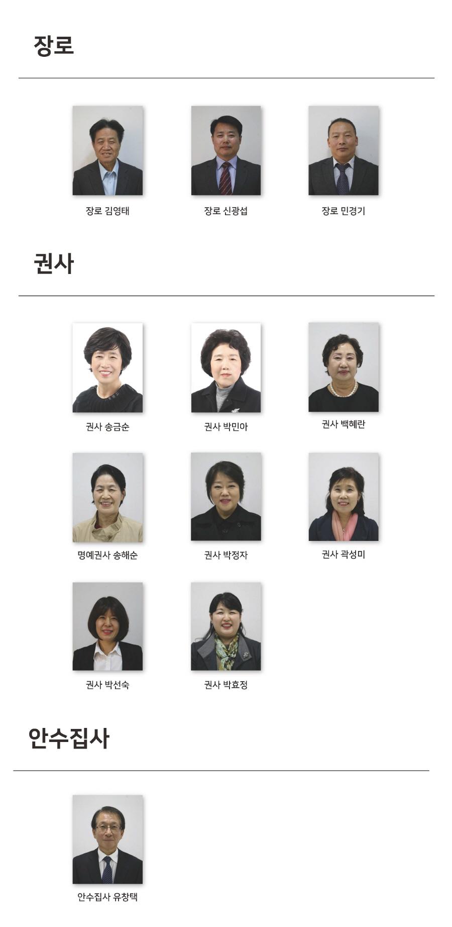 크기변환_장로 수정.jpg